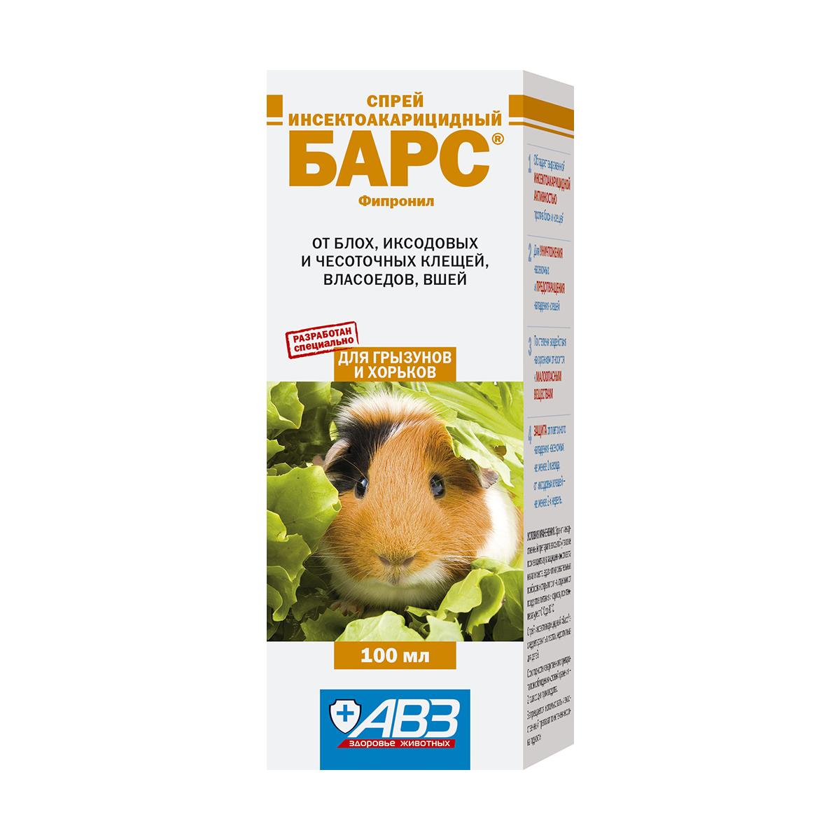 Барс спрей инсектоакарицидный для грызунов