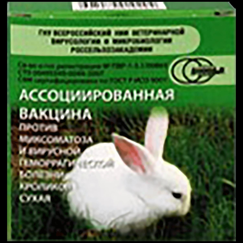 Вакцина ассоциированная против миксоматоза и геморрагической болезни кроликов
