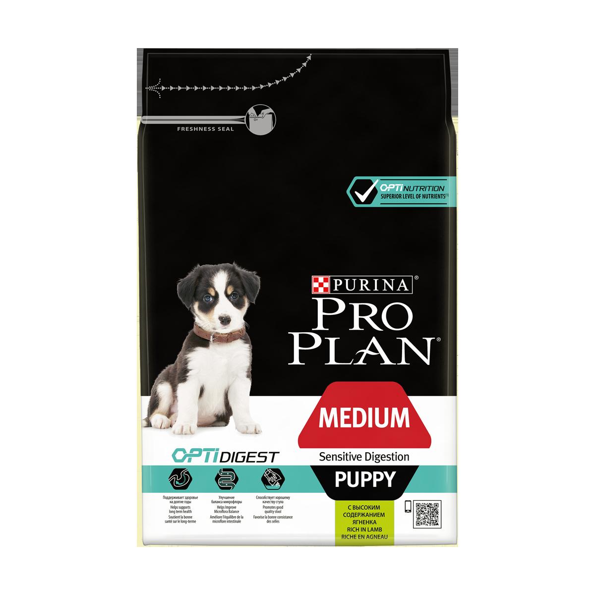 Pro Plan Корм для щенков средних пород с чувствительным пищеварением, с ягненком и рисом