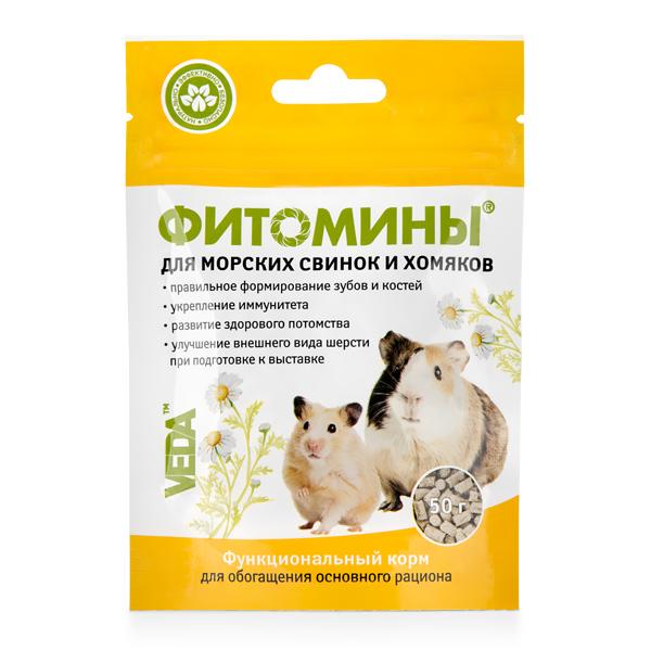 Фитомины для морских свинок и хомяков