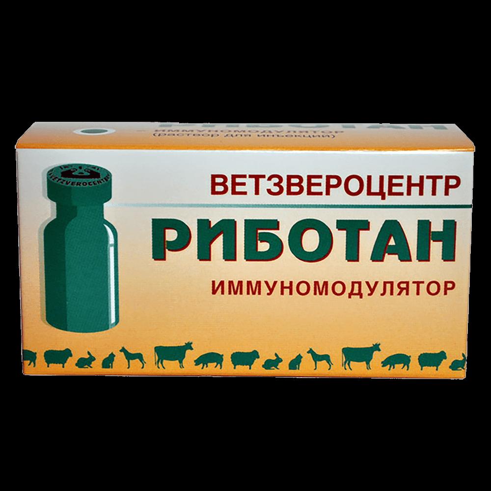 Риботан (цена за 1 дозу)