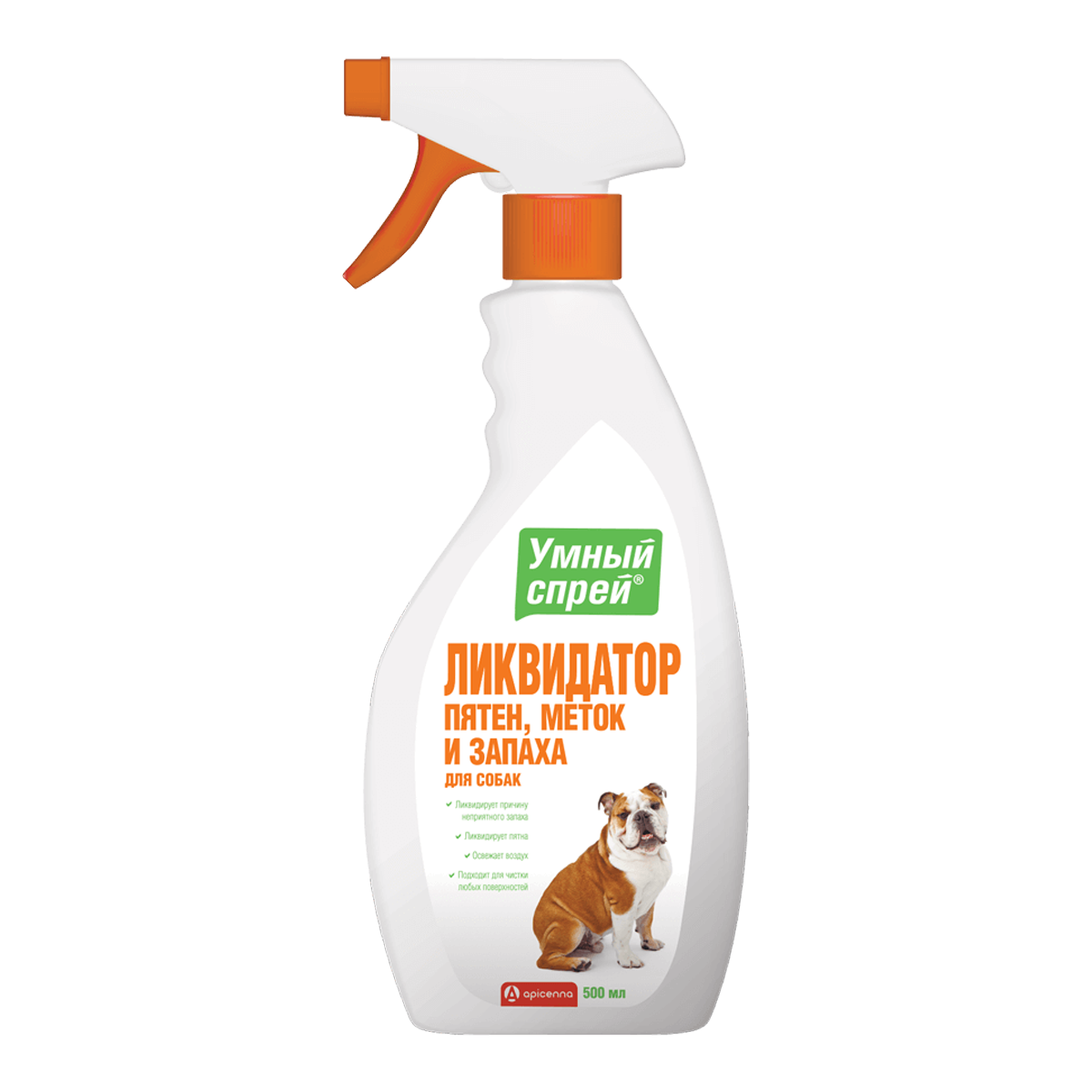 Умный Спрей Ликвидатор пятен, меток, запаха для собак, 500 мл