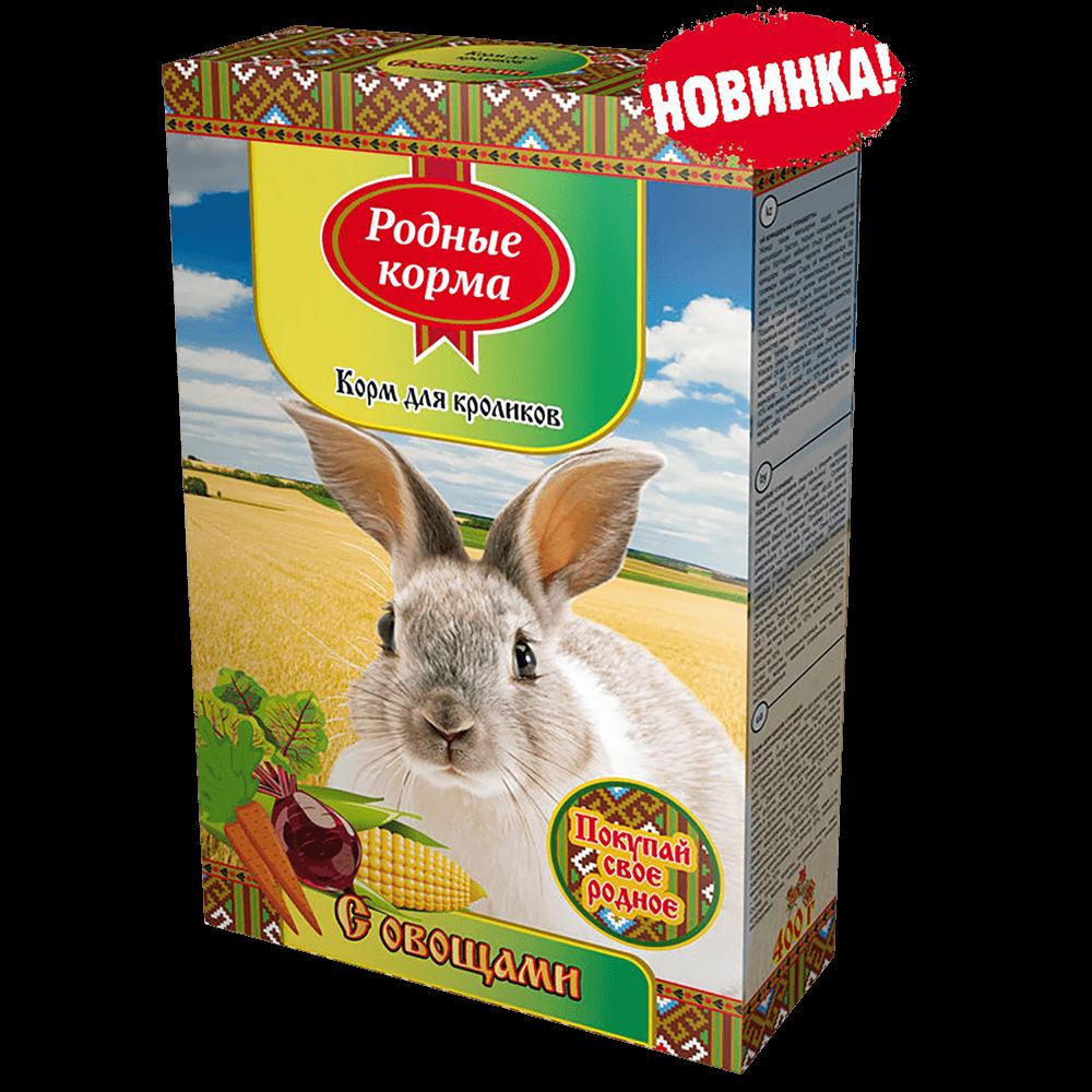 Родные корма корм для кроликов с овощами