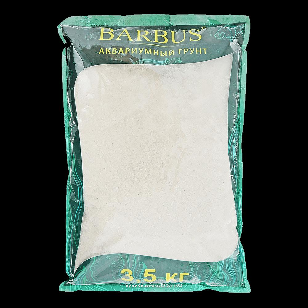 "BARBUS Gravel Кварцевый песок ""Карибы"" 0,4-1 мм"