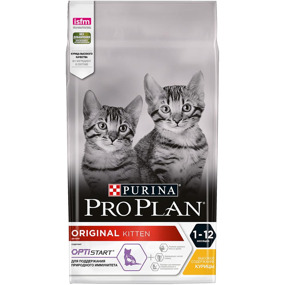 Pro Plan KITTEN Корм для котят, с курицей