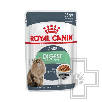 Royal Canin Digest Sensitive Пресервы для кошек с чувствительным пищеварением, в соусе