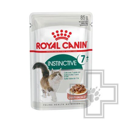 Royal Canin Instinctive 7+ Пресервы для кошек старше 7 лет, в соусе