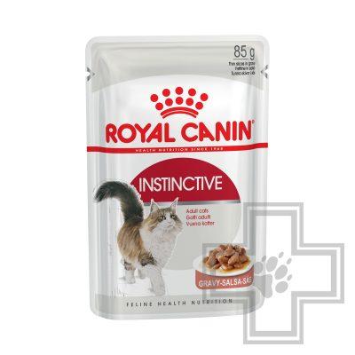 Royal Canin Instinctive Пресервы для взрослых кошек в соусе