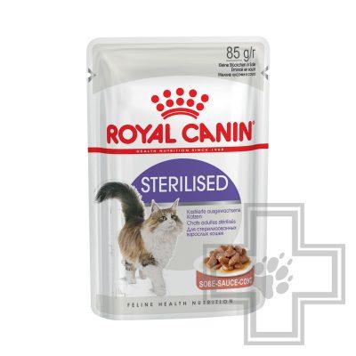Royal Canin Sterilised Пресервы в соусе для взрослых стерилизованных кошек