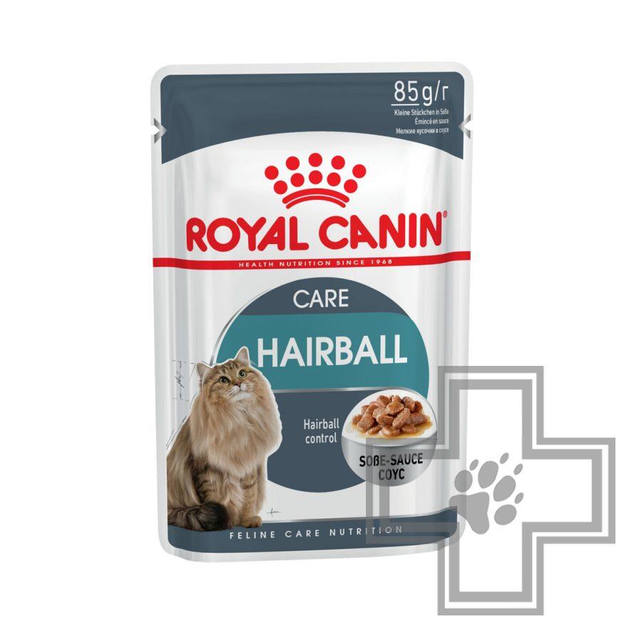 Royal Canin Hairball Пресервы для кошек в соусе для выведения комочков шерсти