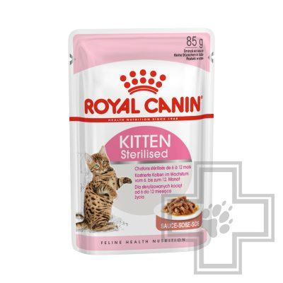 Royal Canin Kitten Sterilised Пресервы для стерилизованных котят в соусе