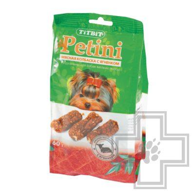 TiTBiT Petini Мясная колбаска с ягненком