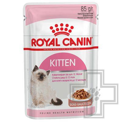 Royal Canin Kitten Instinctive Пресервы для котят в соусе