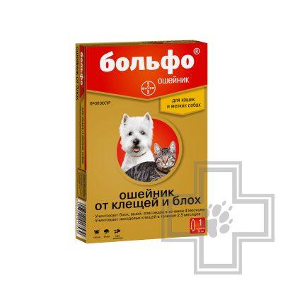 Больфо Ошейник для собак и кошек от блох и клещей