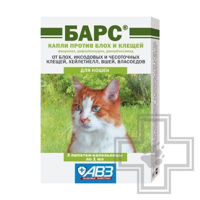 Барс Капли инсектоакарицидные для кошек (цена за 1 пипетку)