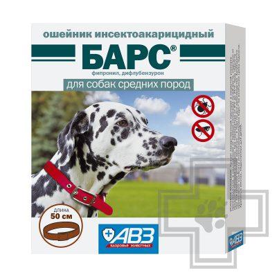Барс Ошейник инсектоакарицидный для собак