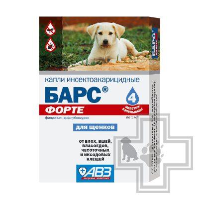 Барс Форте Капли инсектоакарицидные для щенков (цена за 1 пипетку)
