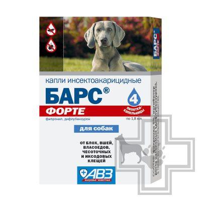БАРС ФОРТЕ Капли инсектоакарицидные для собак (цена за 1 пипетку)