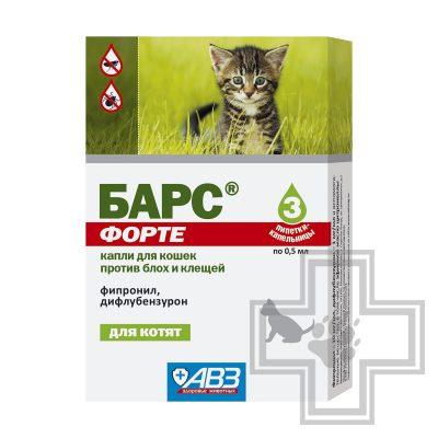 Барс Форте Капли инсектоакарицидные для котят (цена за 1 пипетку)