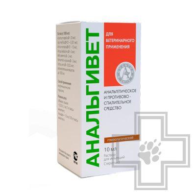 Анальгивет Анальгетическое и противовоспалительное средство