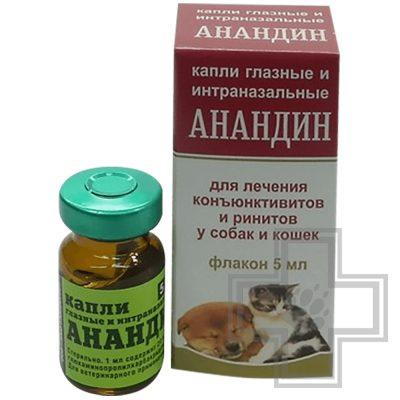 Анандин Капли глазные и интраназальные для собак и кошек