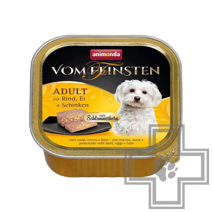 Vom Feinsten Консервы для взрослых собак Паштет с говядиной, яйцом и ветчиной