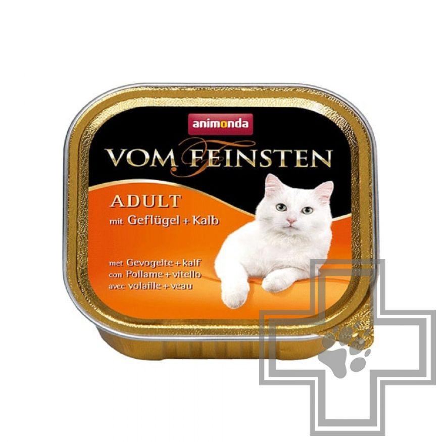 Vom Feinsten консервы для взрослых кошек паштет с домашней птицей и телятиной