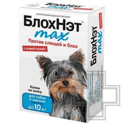 БлохНэт max Капли инсектоакарицидные для собак