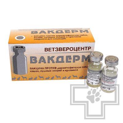 Вакдерм Вакцина для профилактики и лечения дерматофитозов (цена за 1 ампулу)