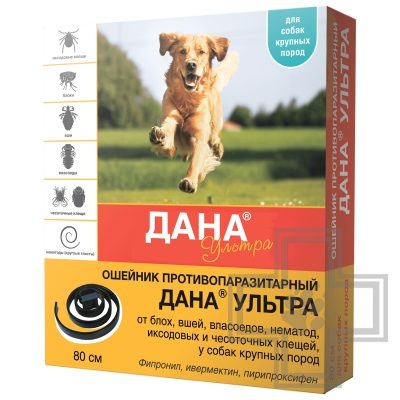Дана Ультра Ошейник от клещей и блох для собак