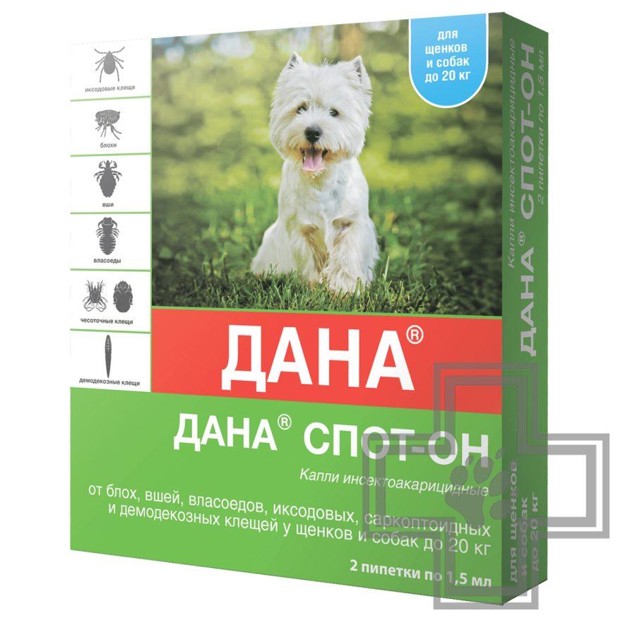 Дана Спот-Он Капли на холку от блох и клещей для собак и щенков (цена за 1 пипетку)