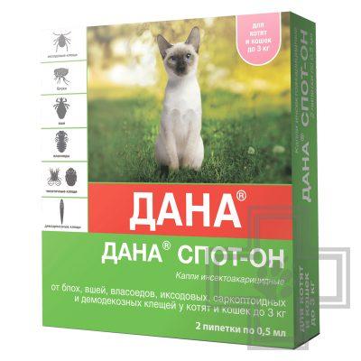 Дана Спот-Он капли на холку от блох и клещей для кошек и котят (цена за 1 пипетку)