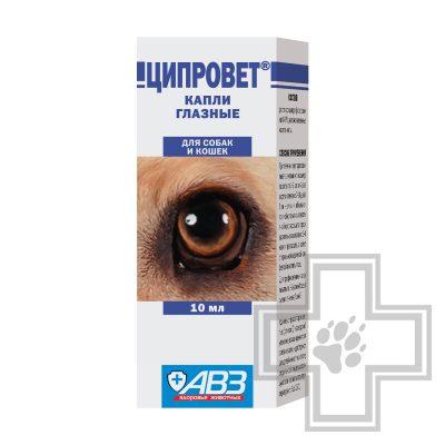Ципровет Капли глазные при офтальмологических заболеваниях
