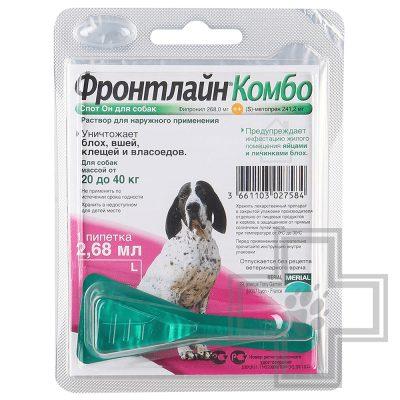 Фронтлайн Комбо Капли на холку от блох и клещей для собак