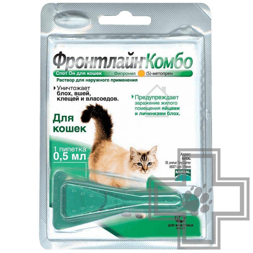 Фронтлайн Комбо Капли на холку от блох и клещей для кошек