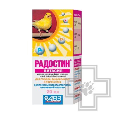 Радостин Витасил витаминный препарат для птиц