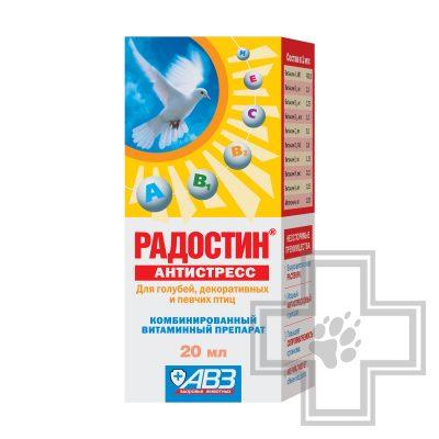 Радостин Антистресс витаминный препарат для птиц