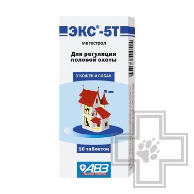 ЭКС-5 Таблетки для регуляции половой охоты
