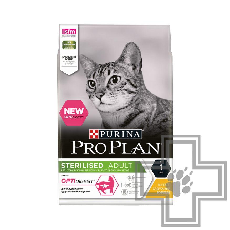 Pro Plan Корм для взрослых стерилизованных кошек с чувствительным пищеварением, с курицей