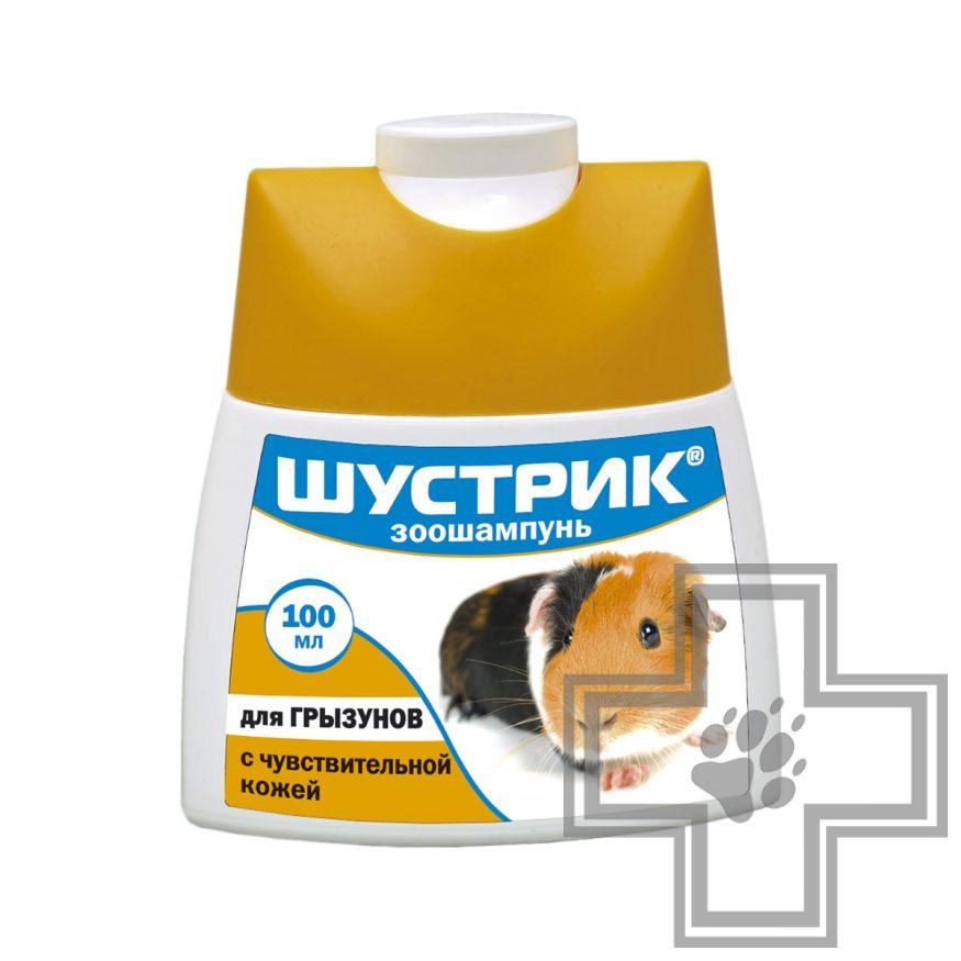 Агроветзащита Шампунь для грызунов Шустрик с чувствительной кожей