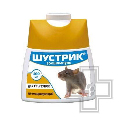 Агроветзащита Шампунь для грызунов Шустрик дезодорирующий