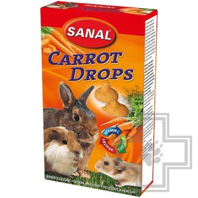 SANAL Carrot Drops морковные дропсы для грызунов