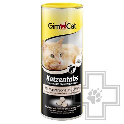GimCat Katzentabs mit Mascarpone und Biotin Витамины с сыром маскарпоне и биотином для котят