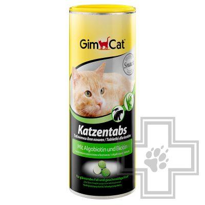 GimCat Katzentabs mit Algobiotin Витамины с морскими водорослями и биотином для кошек