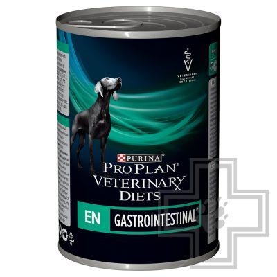 Pro Plan VD EN Консервы для собак при расстройствах пищеварения