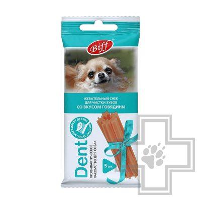 Biff Dent Жевательный снек для чистки зубов со вкусом говядины (цена за 1 упаковку)