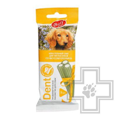 Biff Dent Жевательный снек для чистки зубов со вкусом кролика (цена за 1 упаковку)