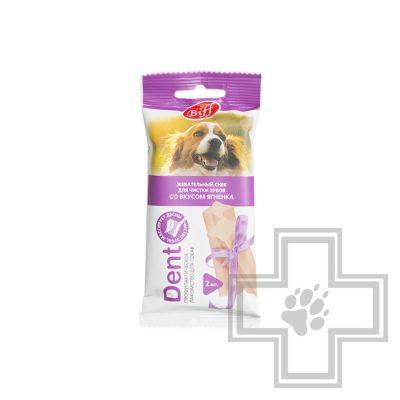 Biff Dent Жевательный снек для чистки зубов со вкусом ягненка (цена за 1 упаковку)