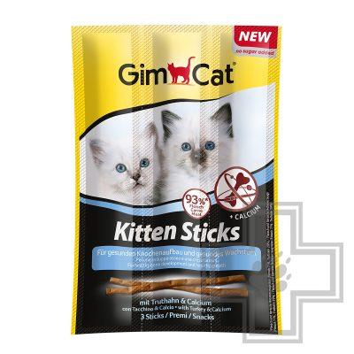 GimCat Kitten Sticks Truthan und Calcium Палочки с индейкой и кальцием для котят (3 шт.)