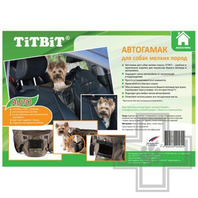 TiTBiT Автогамак для мелких пород собак